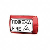 Б/У Тортила С-05С-12 Светозвуковой оповещатель внутренний, с информационной надписью