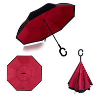 Зонт Наоборот Up-brella - Зонт Обратного Сложения   Бордовый