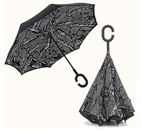 Ветрозащитный зонт Up-Brella | антизонт | зонт обратного сложения | зонт наоборот