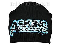 ASKING ALEXANDRIA - шапка-бини - вязанная с накаткой