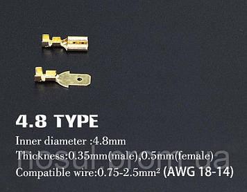 Коннектор 4,8 мм МАМА+ПАПА набор (0.75-2.5 мм2) автомобильный разъем терминальный пин клемма для проводки авто