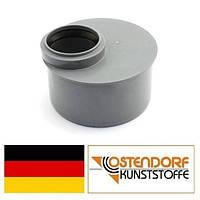 Редукция коротка PP 110х75 мм внутренней канализации Ostendorf HT Германия