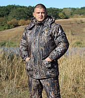 """Куртка утепленная с мембраной для охоты и рыбалки """"Скиф"""" камуфляж """"камыш"""""""