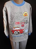 Теплые пижамы с рисунком для мальчиков.