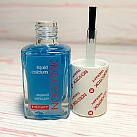 """Лечебный лак для ногтей Nogotok Therapy """"Жидкий кальций"""" №05"""