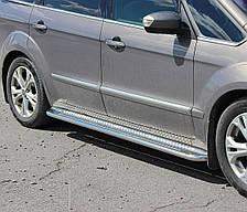 Подножки на Ford Galaxy (c 2015--) Форд Галакси PRS