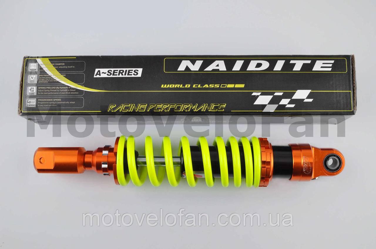 Амортизатор   GY6   350mm, тюнинговый   (оранжево-лимонный)   NDT