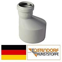 Редукция PP 110х75 мм внутренней канализации Ostendorf HT Германия