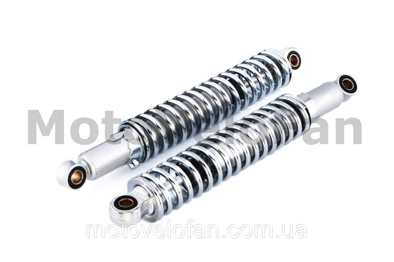Амортизаторы (пара)   МИНСК   345mm, регулируемые   (хром)   VDK