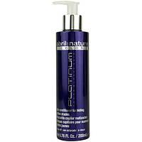 Маска для волосся з антижелтым ефектом Abril et Nature Color Platinum Toner Blonde Hair 200 мл