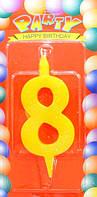 Свеча-цифра на торт 8 разноцветные