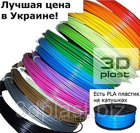 Набір PLA-пластику для 3D-ручки 3DPlast 1.75 мм 12 цветов\120 метров