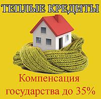 Окно для дома, дачи, бесплатная доставка по Украине., фото 7
