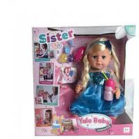 Шарнірна лялька з аксесуарами.