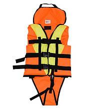 Детский страховочный жилет для плавания (вес человека 10-30 кг)