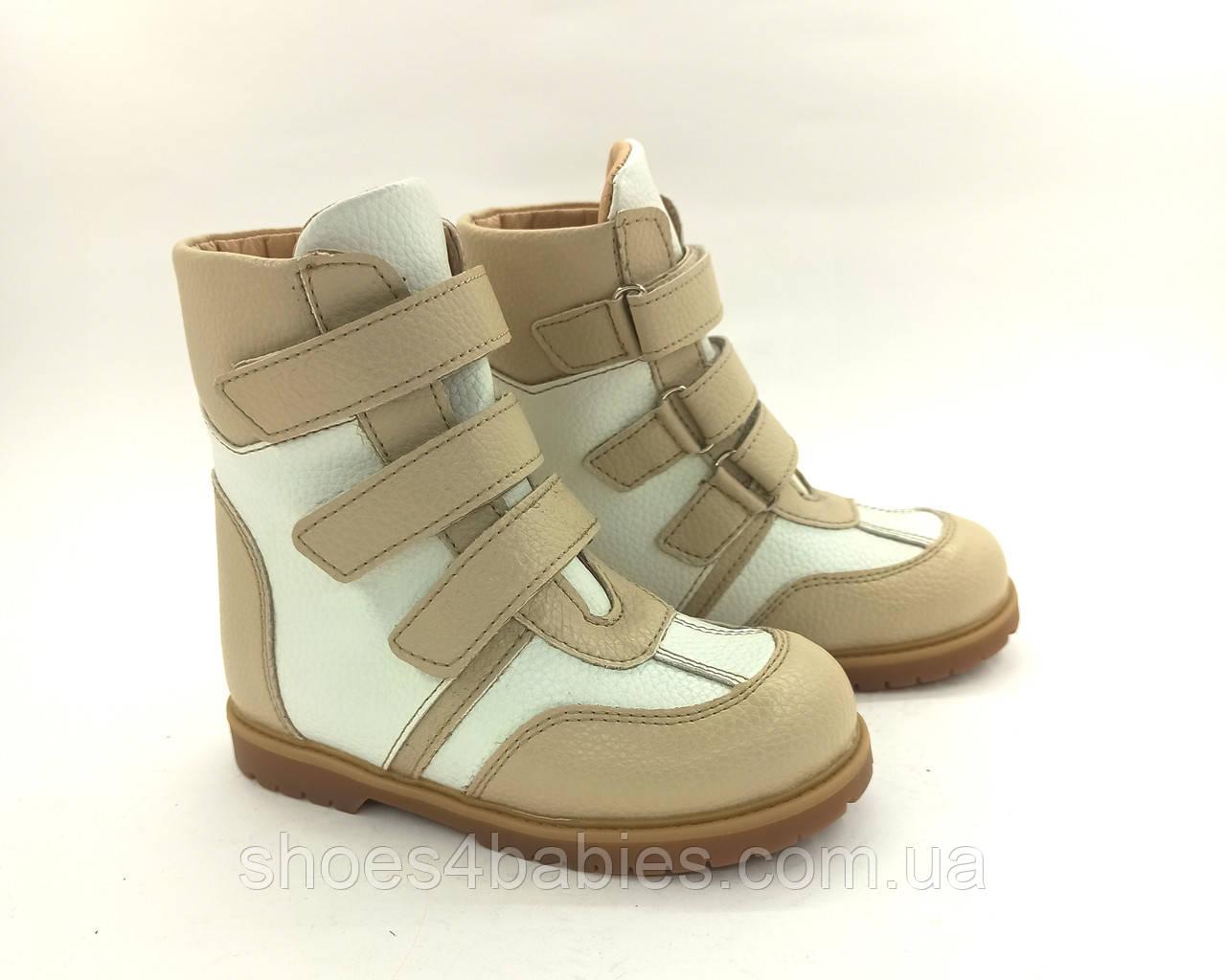 Демисезонные ортопедические ботинки для девочки Ecoby 703 р. 26 - 17,3 см