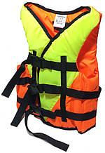Страховочный жилет для плавания (вес человека 30-50 кг)