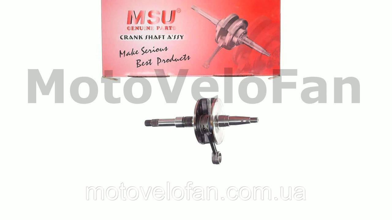 Коленвал   Honda DIO AF34/35   (щеки 32,5mm)   MSU   (#MSU)