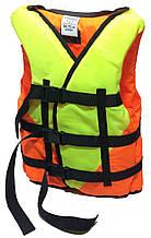 Страховочный жилет для плавания (вес человека 50-70 кг)