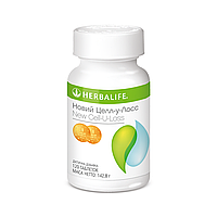 CELL-U-LOSS (Целл у лосс) Herbalife