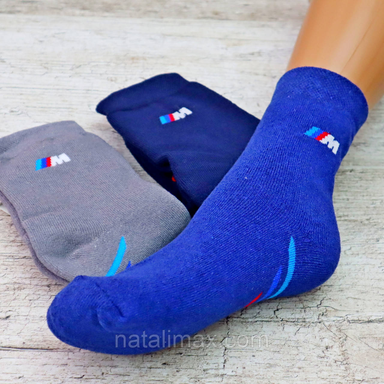"""Носки МАХРА  детские 9-10 лет """"Bravo Socks"""" Детские теплые зимние носки , утепленные носки"""