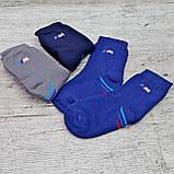 """Носки МАХРА  детские 9-10 лет """"Bravo Socks"""" Детские теплые зимние носки , утепленные носки, фото 3"""