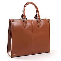 Женская кожаная сумка 8802* yellowish-brown купить женскую кожаную сумку недорого Одесса 7 км, фото 1