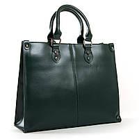Женская кожаная сумка 8802* dark-green купить женскую кожаную сумку недорого Одесса 7 км, фото 1