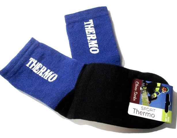 Носки мужские теплые Thermo Sport размер 41-45 синие