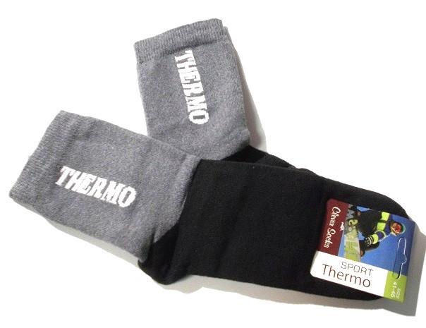Носки мужские теплые Thermo Sport размер 41-45 серые