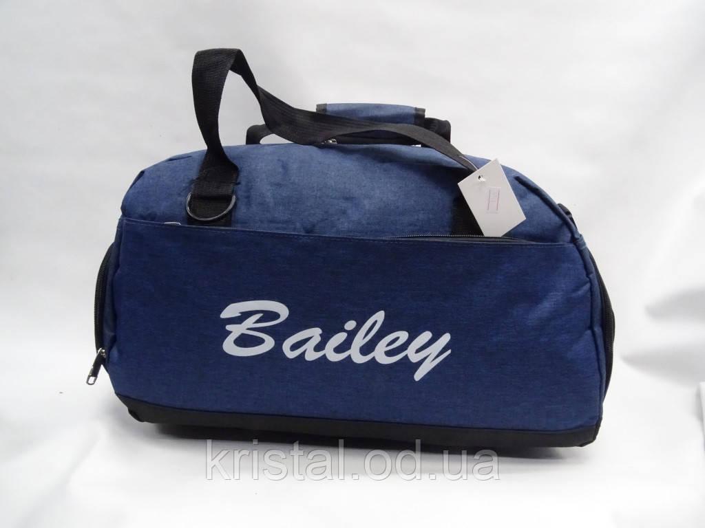 """Дорожня сумка 48*28*20 див. серії """"Premium"""" №7641"""