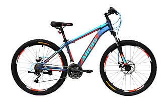 """Велосипед гірський Ardis COLT MTB AL 26"""" 15"""" Синій"""
