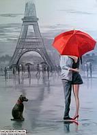 «Париж для двоих» картина маслом