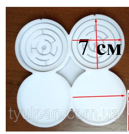 Молд силиконовый кондитерский для леденцов кружочки погремушка 7см из 4х