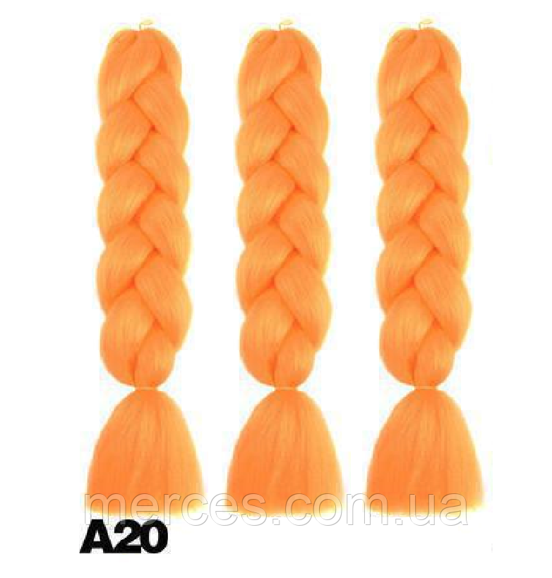 Канекалоновая коса однотоная -  оранжевый  А20