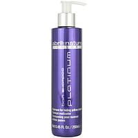 Шампунь для сивого і освітленого волосся Abril et Nature Color Platinum Bain Shampoo 250 мл