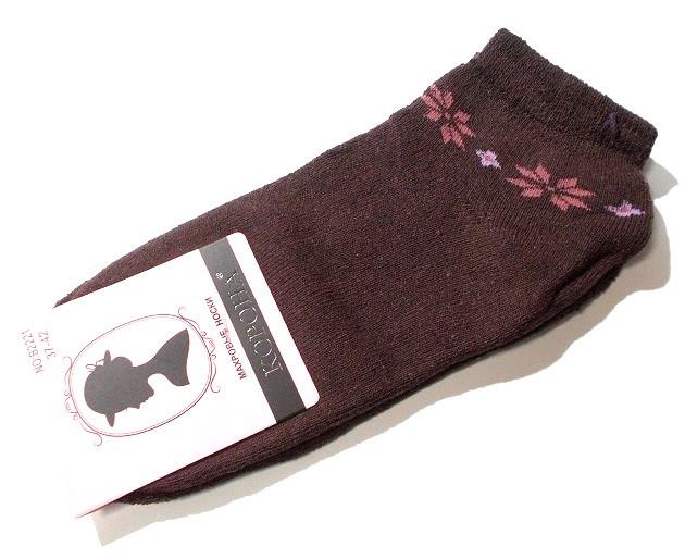 Носки теплые короткие на махре 37-42 коричневые
