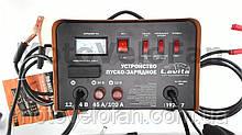 Пуско-зарядное устройство для АКБ   12/24V 45A   (mod.192017)   LVT