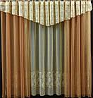 Комплект шторы и тюль  пошитые с тесьмой 190*200  код  БК-86