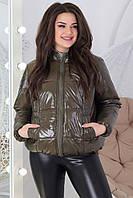 Женская куртка темно-оливковая блестящая 48-50,50-52 52-54,54-56, фото 1