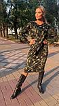 Трикотажна сукня прямого силуету Style-nika Алюр., фото 3