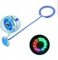 Светящаяся скакалка крутилка с колесиком на одну ногу Синяя
