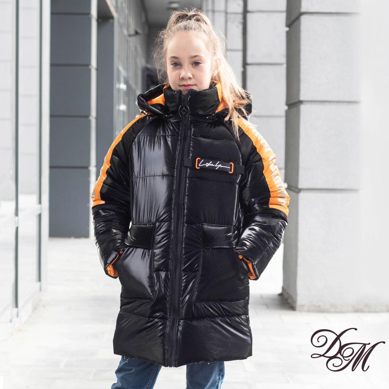 """Зимняя удлиненная куртка-парка для девочки """"Комани"""" черная"""