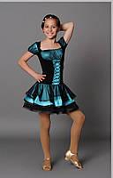 Сукня для танців Латина