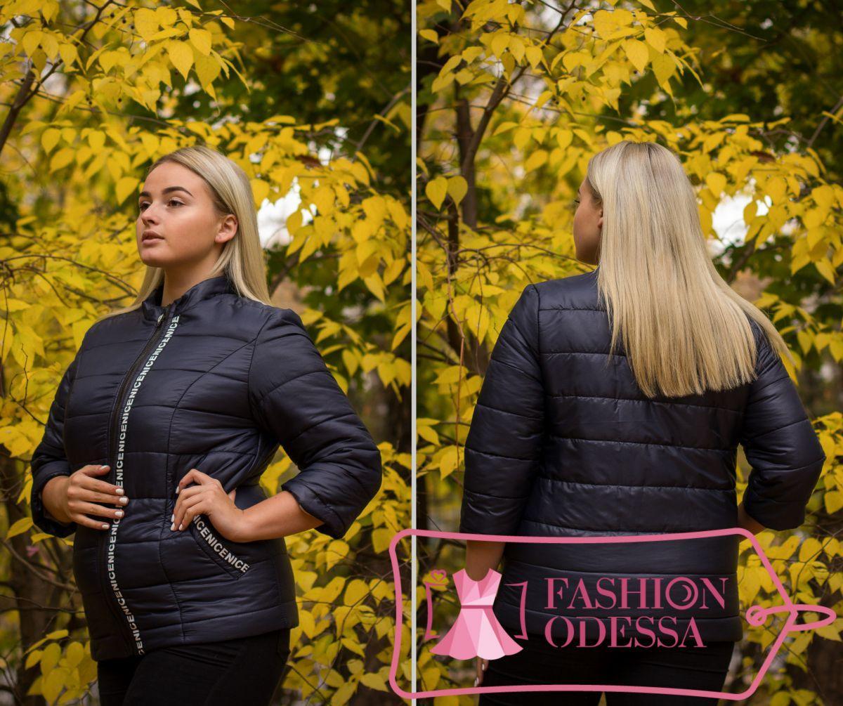 Женская темно-синяя  куртка утепленная 44-46 46-48 48-50,50-52 52-54,54-56