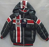 Куртка зимняя для мальчика р.92,98,110,116