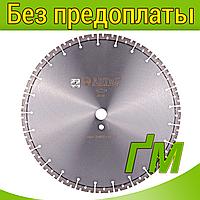Диски алмазные для бензорезов и швонарезчиков ADTNS CLG RS 1A1RSS/C3-W 450x3,8/2,8x12x25,4-32 F4 CLG 450/25,4