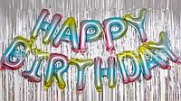 Фольгированные буквы радуга HAPPY BIRTHDAY, 40 см