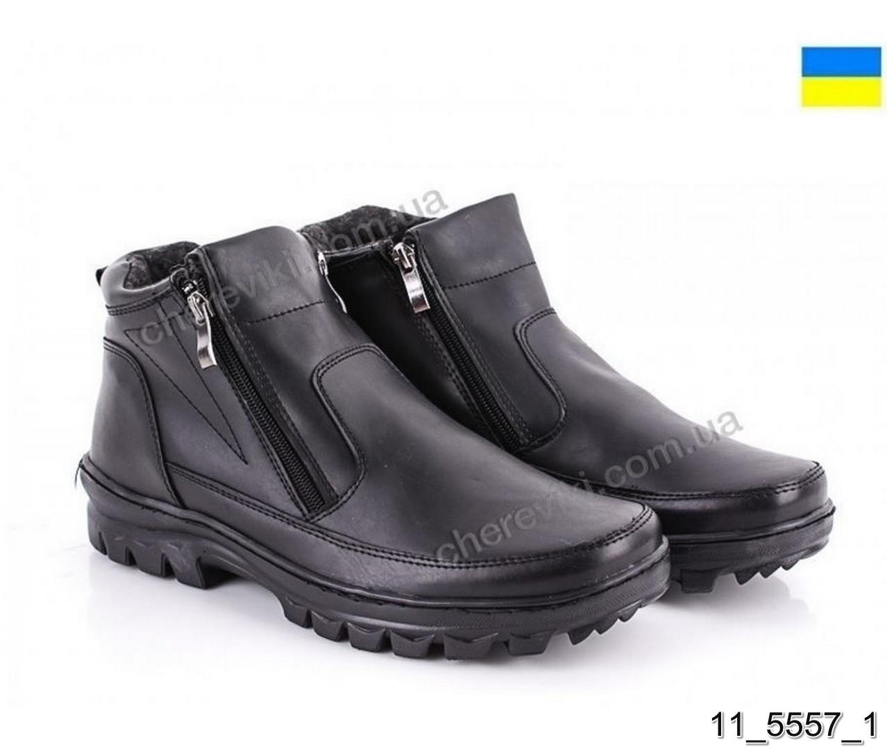 Ботинки paolla pilo Б-29 Чорний Еко кожа арт.11 Украина 40(р)