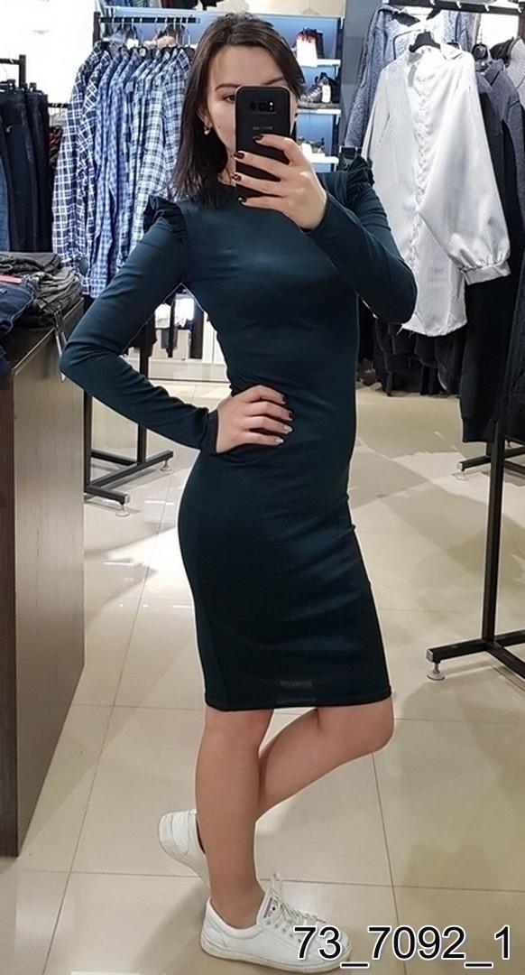 Платье Kuhova-2 Зелений арт.73 42(р)